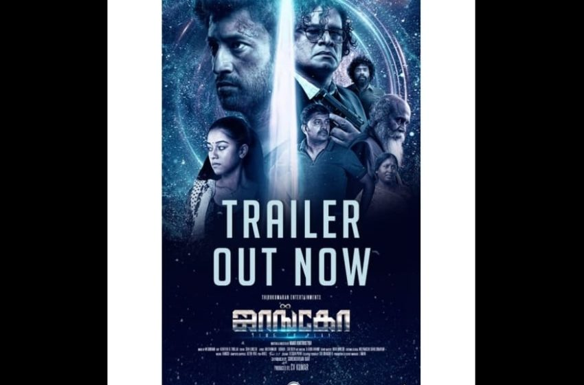 #The Science Fiction Film: The Teaser of 'Jango' Is Out!!