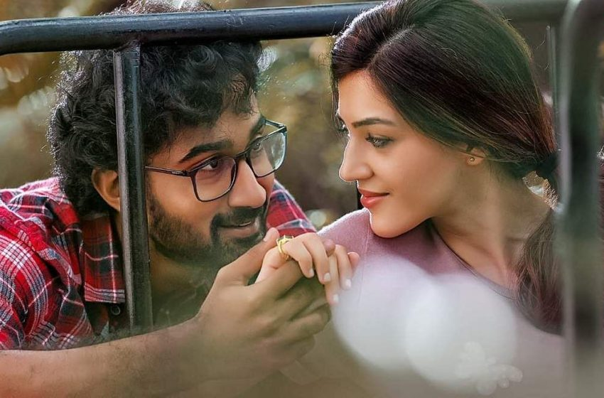 # 'Manchi Rojulochaie': Director Maruthi made an announcement about the release date of the film!!!