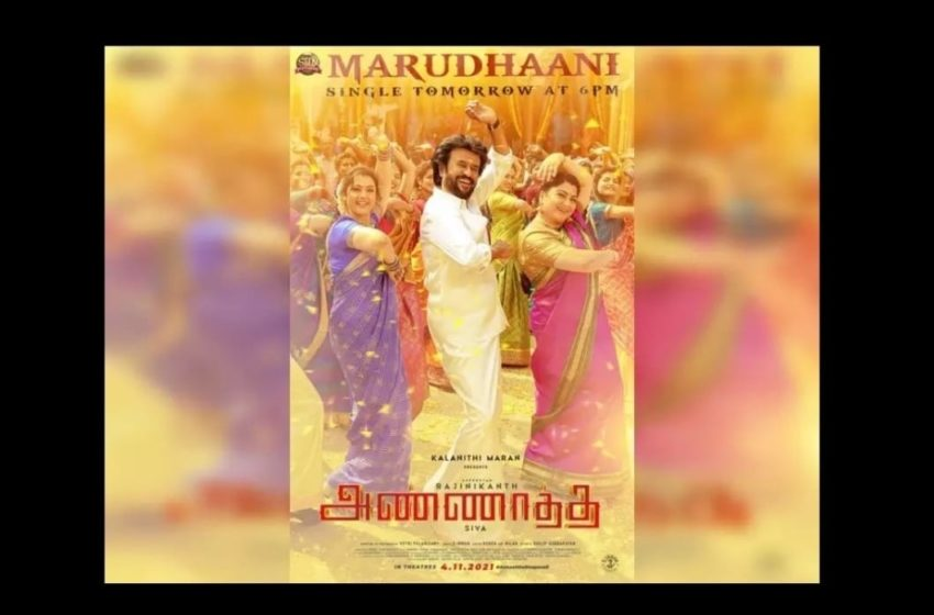 #The Third Single Of Superstar Rajinikanth's Annaatthe Is All Set To Be Released Today At 6pm!!
