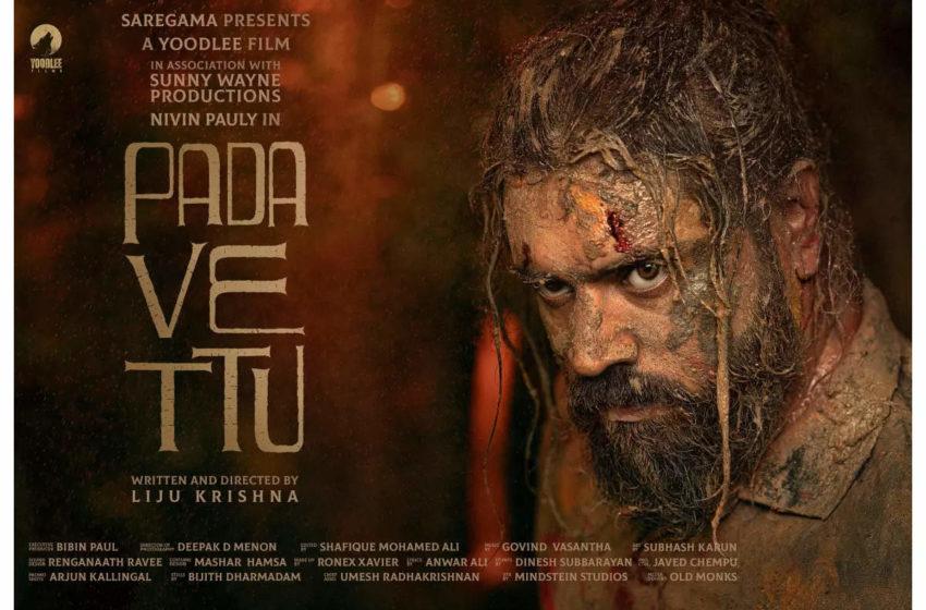# Nivin Pauly's Upcoming Film 'Padavettu' Has Locked Its Release Date!!