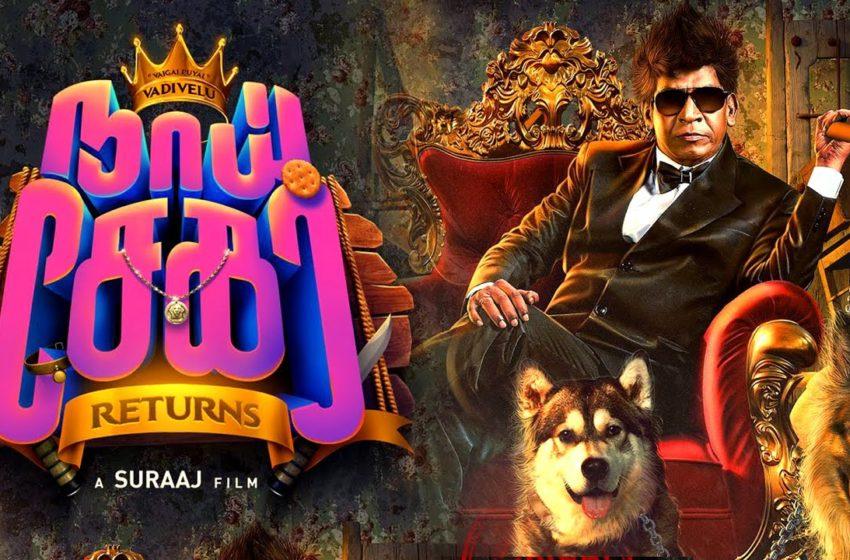 # First look poster: Vadivelu-Suraaj's film Title has been changed to 'Naai Sekar Retuns'!!