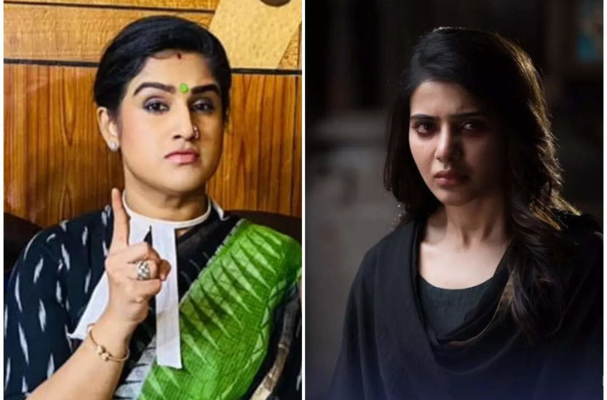 #Bigg Boss fame Vanitha's words of advice for actress Samantha after her separation!!