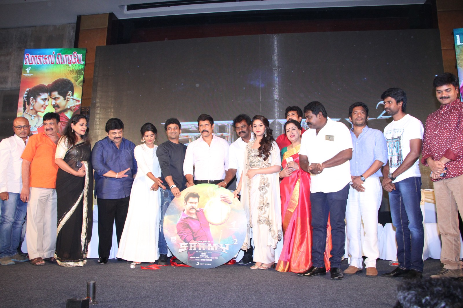 Samy 2 Audio Launch