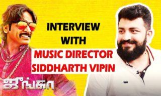 Siddarth Vipin