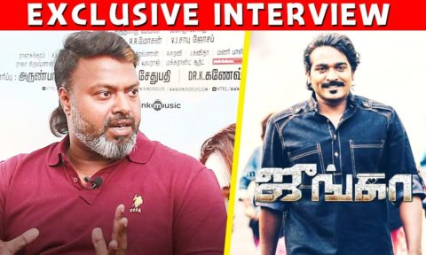 Director Gokul Interview