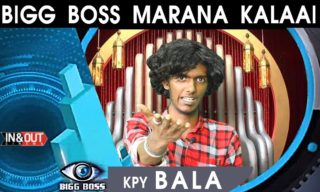 KPY Bala