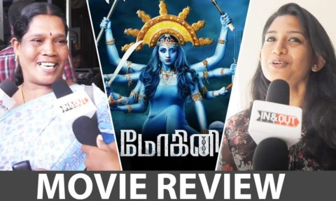 Mohini Public Review