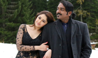 junga-movie-Review