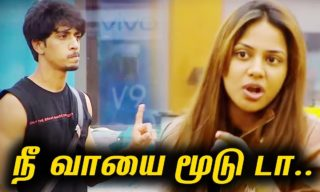 bigg boss 2 tamil promo Archives - Page 3 of 3 - Latest Tamil Cinema