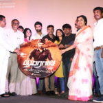 Boomerang Audio Launch