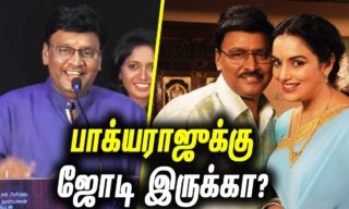 Aaruthra Press Meet.Bhagyaraj