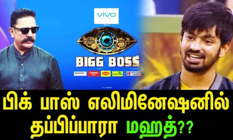 Bigg boss today episode