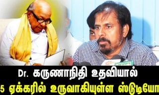 FEFSI Press Meet