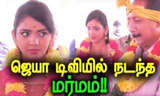 Jaya TV serial
