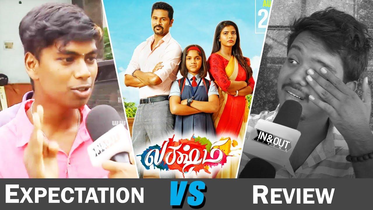 Lakshmi Movie Public Review & Reaction | Prabhu Deva | Aishwarya ...