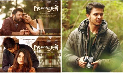 Naragasooran Trailer Launch