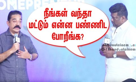 Parthiban Question
