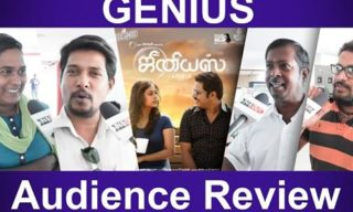 Genius Review