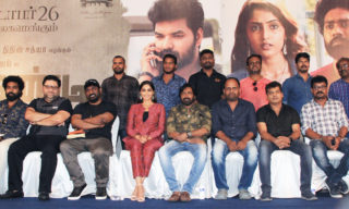 Jarugandi Press Meet Images