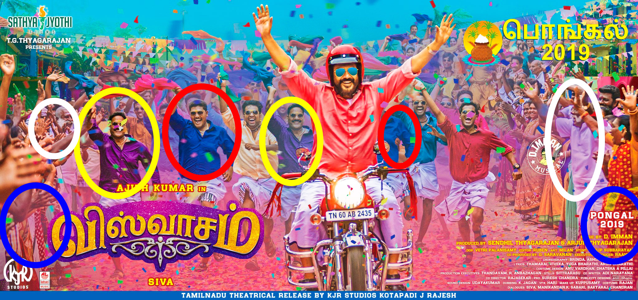 Viswasam second look poster