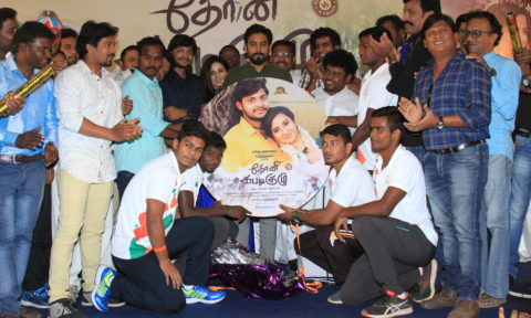Dhoni Kabadi Kuzhu Movie Audio Launch