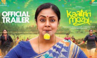 Kaatrin Mozhi Trailer