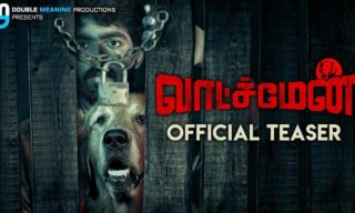 Watchman Tamil Movie Official Teaser