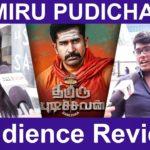 Thimiru pudichavan Public Review