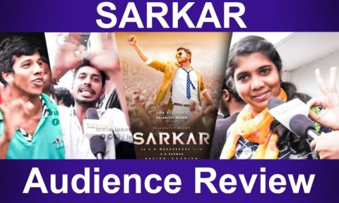 Sarkar Review