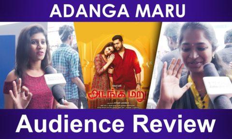 Adanga maru public review