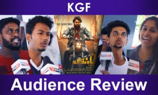 KGF public review