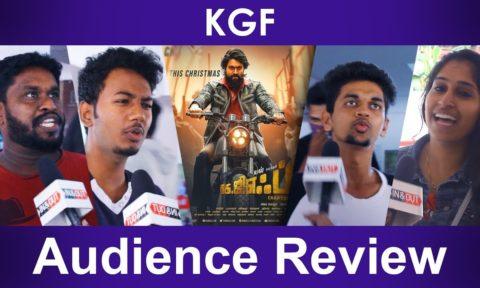 KGF public review