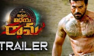 VVR Trailer latest