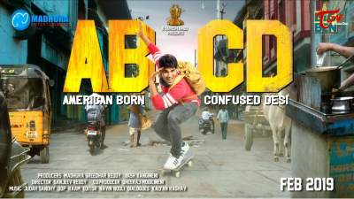 ABCD first look