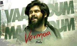 Vaanodum Mannodum Lyrics video