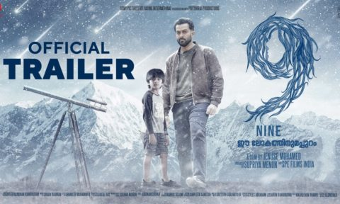 9 Malayalam movie trailer