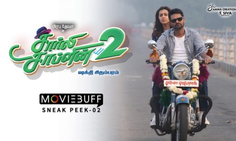 Charlie Chaplin 2 - Moviebuff Sneak Peek 02