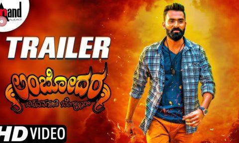 Lambodara | Kannada New Full HD Trailer 2019 | Loose Madha Yogi | Akanksha | K Krishnaraj
