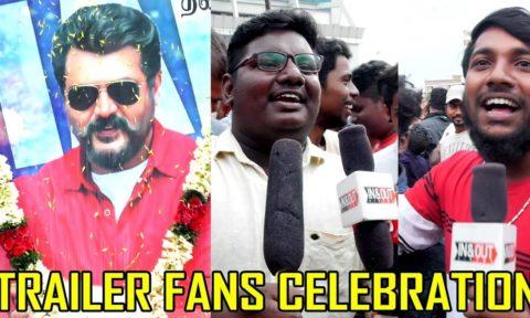 Thala Fans Celebration