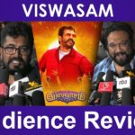 viswasam public review