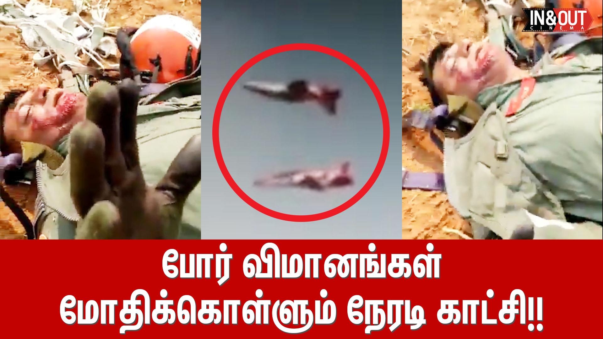 indian air force aircraft crash