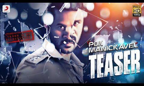 Pon Manickavel - Official Teaser