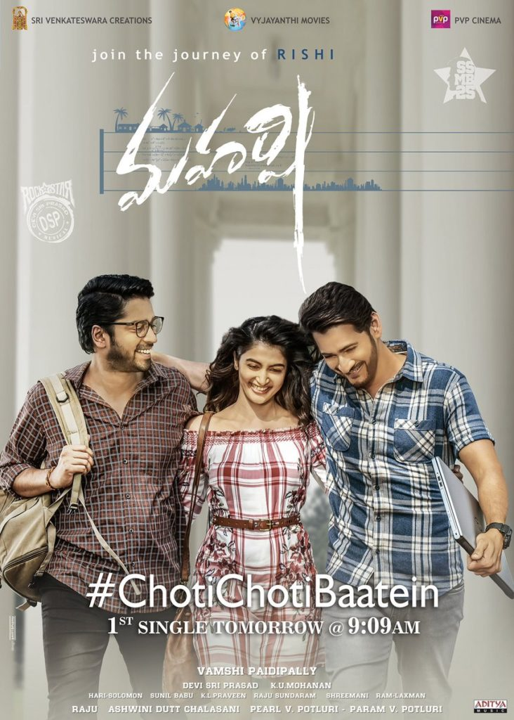 Mahesh Babu's Maharshi to release its first single tomorrow - Latest