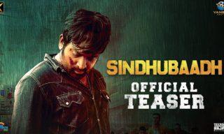 Sindhubaadh Official Teaser | Vijay Sethupathy, Anjali | Yuvan Shankar Raja | S U Arun Kumar