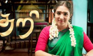 colors tamil tv serial list Archives - Latest Tamil Cinema