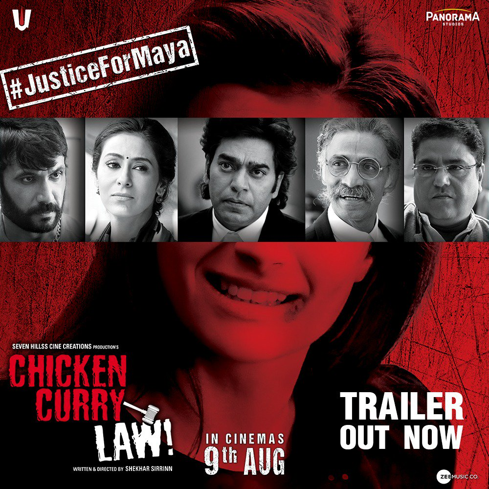 Official Trailer- Chicken Curry Law | Releases on 9th August 2019